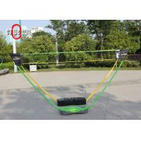 Foldable Badminton Set With Metal Poles 3m / 5.1m Width 3KG Weight Multi Color Manufactures