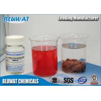 Ion Exchange Resin Water Decoloring Agent BWD for Bangladesh Textile Industry Manufactures