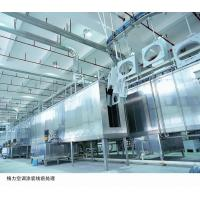 Industrial Powder Coating Line Painting Equipment For Home Appliances Manufactures