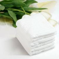 5 Star Jacquard Organic Cotton Towels Soft Luxury Hotel Towels For Water Absorption Manufactures