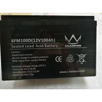 6FM70L Maintenance - Free 70AH 12v lead acid battery goog cyclic life Manufactures
