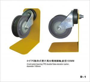 TPE Double Flakes Swivel Elevator Trolley Plain Bearing Castor Wheels , Diameter 100mm Manufactures