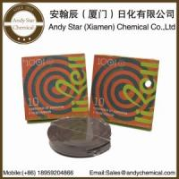 Buy cheap Mosquito coil-Types,How to make mosquito coil,Effective ingredients,Parameters from wholesalers