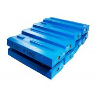 295 Kg Blue Crusher Blow Bars For Desulfurization Plant CE Approval Manufactures