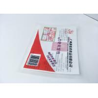 China Fried Beef Plastic Pouch Packaging Eco Friendly Food Grade High Barrier on sale