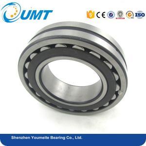 Rolling mill abec 5 ball bearings 3507 H 53507 22207 CC CA MB E EAE4 W33 podshipnik size Manufactures