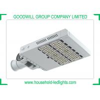 Buy cheap 6000 Lumen Solar Powered LED Street Lights Dimmable With 3 Years Warranty from wholesalers