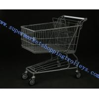 China American Lke Grocery Store Four Wheel Shopping Trolley Cart with Baby Seat on sale