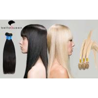 Fashionnatural and golden StraightEuropean Weft Hair Extensions Grade 6A Manufactures