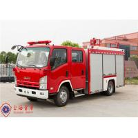 Wheelbase 4475mm Gas Supply Fire Truck 570L/Min Flow 4×1000W Lamp Power Manufactures