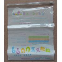 Quality White Transparent LDPE Plastic Zipper Bag For Travel / Vacation Packaging for sale