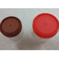 Hospital Laboratory Consumables Sterile Urine Collection Cup / Container 100ml Manufactures