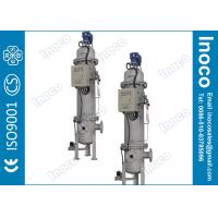 Quality BOCIN Multi-Cartridge Automatic Backwash Water Filters 200 Micron ASME U U2 CE ISO for sale