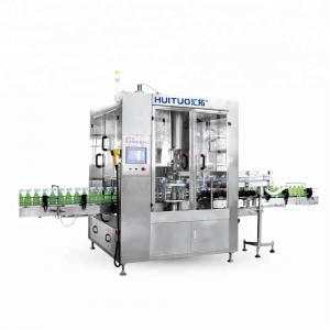 China Full automatic rotary bottle lotion screw capping machine from china on sale