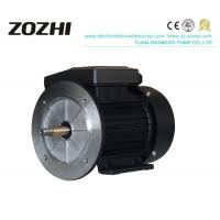 Electric Single Phase Induction Motor MYT802-2 For Swimming Pool Pump Motor Manufactures