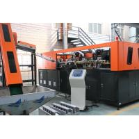 Buy cheap Fully Automatic /Automated 500ml Plastic blow molding machine 4-8 Cavity For from wholesalers