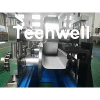 U Shaped Seamless Gutter Machine , Gutter Roll Forming Machine for Making Steel Rainwater Gutter Manufactures