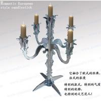 CH-125-1 mirror mosaic candle holder Manufactures