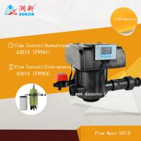 Buy cheap RUNXIN  F99A1 F99A3 Automatic Softner Control Valve 15m3/h Water Softner Valve from wholesalers