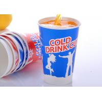 Takeaway Disposable Cold Paper Cups For Juice / Coco Cola Polystyrene Cups With Lids Manufactures