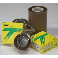 Quality high quality nitto tape with Heat-Resistant for industry for sale