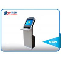 Foreign currency exchange touch screen information retail mall kiosk Manufactures