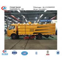 Quality factory sale best price dongfeng  Small 4*2 airport Runway Sweepers, hot sale new dongfeng street sweeping vehicle for sale