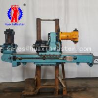 China KY-6075 Full Hydraulic Wire Rope Coring Drilling Rig  For Metal Mine  Price on sale