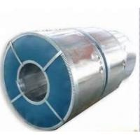 JIS G3303-2002 SPCC 700mm thickness Stone finish ID 508mm Tinplate Coil for paints chemicals aerosol Manufactures
