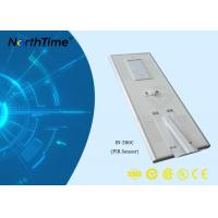 Aluminum All In One Integrated Solar Street Light With Mono Solarworld Solar Panel Manufactures