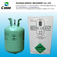 R22 replacement refrigerants , HFC Refrigerants R22 GAS Colorless at room temperature Manufactures