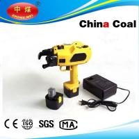 Automatic Rebar Tying Machine from Professional Manufacture Manufactures