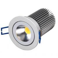 High power led downlight Epistar COB led Manufactures