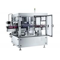 SPC Series Bottle Labeling Equipment Cold Glue For Wine Beer Seasoning Manufactures