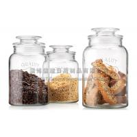 For cookie , sweets , sugar , coffee , tea Glass Storage Canisters / large glass storage jars Manufactures