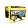 2KW ZH2500 gasoline generator Manufactures