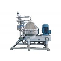 Liquid Liquid Oil Separator Machine / Coconut Oil Disc Stack Centrifuges Manufactures