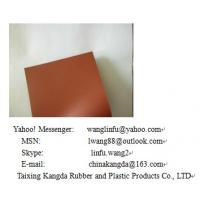 Buy cheap Fiberglass fabric coated with silicone from wholesalers