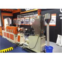 Two Stage Extruder For EVA TPE TPU TPR Thermoplastic , Plastic Pelletizing Machine