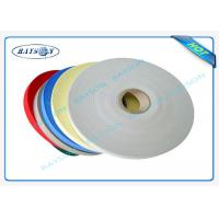 Reusable Polypropylene PP Spunbond Non Woven For Pocket Spring Cover Manufactures