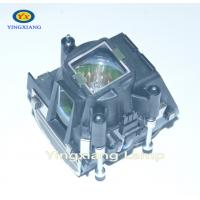 Buy cheap 400-0700-00 Projectors Lamp AVIELO RADIANCE RLS , CINEO 80 1080 from wholesalers