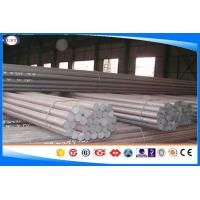 BS 040A15 Hot Rolled Steel Bar , Hot Rolled Steel Round Bar , Surface can be machined ,Low MOQ Manufactures