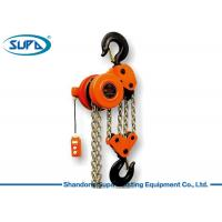 Heavy Duty Motor 10 Ton Chain Hoist , Chain Electric Hoist For Building Manufactures
