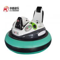 China China Battery Operated Space Ship Bumper Car for sale on sale