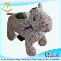 China kids cars for sale,coin animal machine,electric car wheel motor,amusment kiddie rides on sale