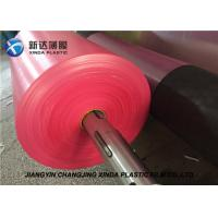25cm Width Anti Static Packaging Plastic Film PE Tube Film Rolls / Sheet Film Rolls Manufactures