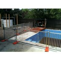 AS 1926.1-2012 Swimming Pool Temporary Pool Fence Panels1.2m x 2.3m Panels Size Manufactures