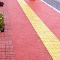 Quality High Strength Coloured Cement Mortar For Brick Pavement , Red / Yellow for sale