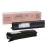 Buy cheap OEM Toshiba E-studio Toner T-4530E Toner Black 6AJ00000055 Yield 30000 Pages from wholesalers