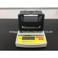 320g / 0.01g 0.001% RS232 Gold Density Balance Gold Purity Checking Machine Manufactures